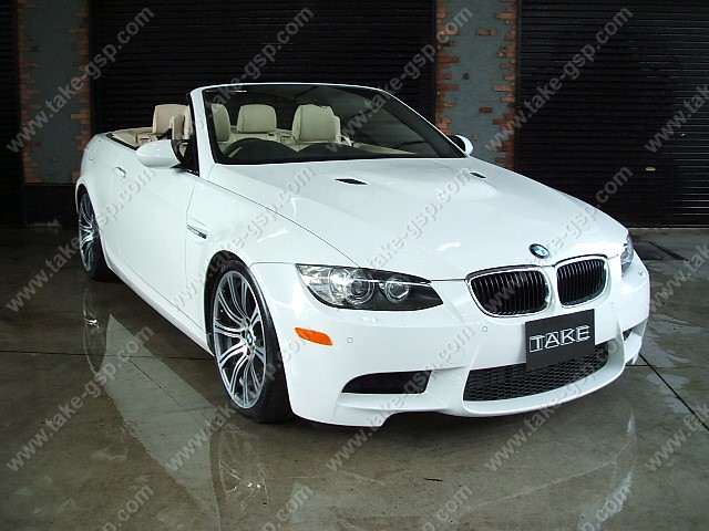 BMW E92 M3 LOOK Front Bumper kit